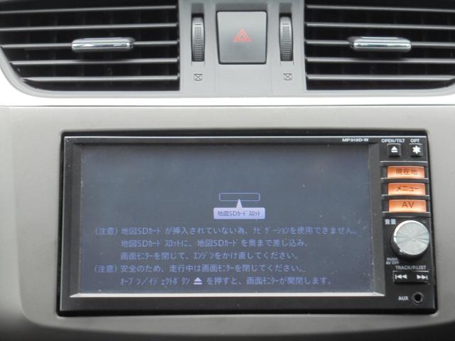 G 純正メモリーナビ フルセグTV バックカメラ キセノン(10枚目)