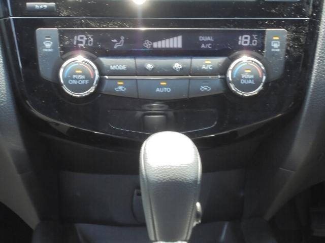 20Xエマージェンシーブレーキパッケージ ハイブリッド4WD(11枚目)