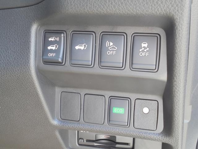 20Xエマージェンシーブレーキパッケージ ハイブリッド4WD(13枚目)