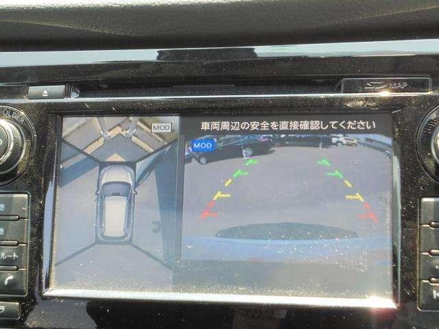 20Xエマージェンシーブレーキパッケージ ハイブリッド4WD(17枚目)