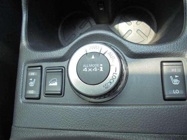 20Xエマージェンシーブレーキパッケージ ハイブリッド4WD(19枚目)