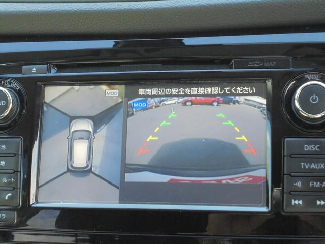 アラウンドビューモニター車の周辺安全確認OK