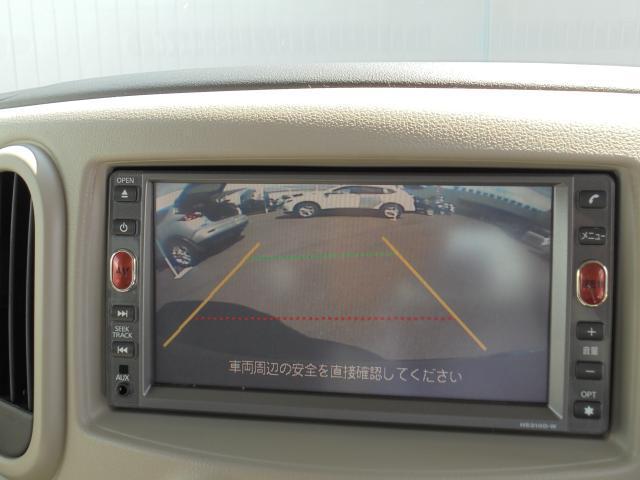 「日産」「キューブ」「ミニバン・ワンボックス」「長野県」の中古車15