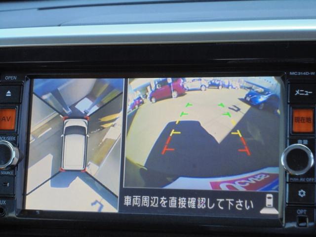 「日産」「デイズルークス」「コンパクトカー」「長野県」の中古車26