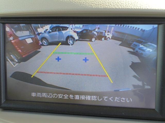 「日産」「キューブ」「ミニバン・ワンボックス」「長野県」の中古車19