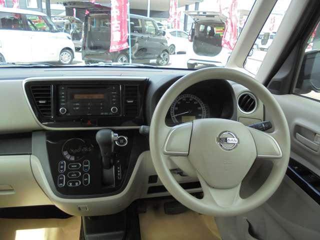 当店はお車のご購入から、アフターサービスまで全力でご提案させて頂きます。お客様のご来店を心よりお待ちしております!