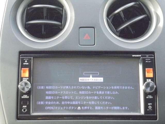 純正メモリーナビ フルセグTV 快適ドライブ