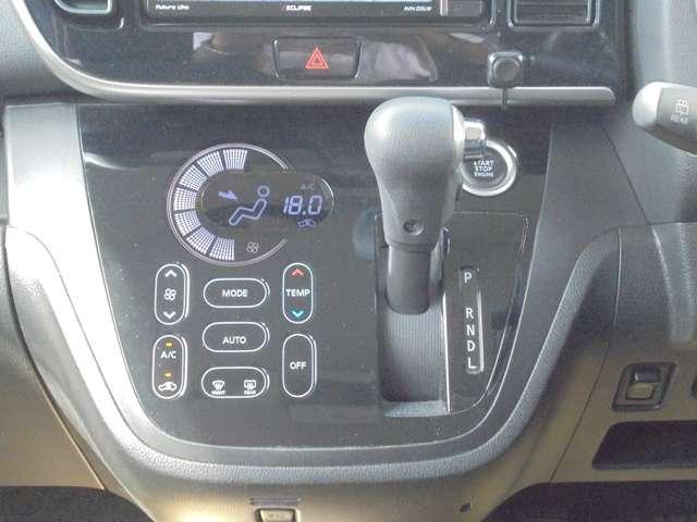 オートエアコンタッチタイプで操作簡単快適ドライブ