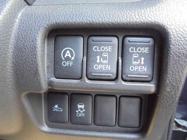 安全安心装備充実