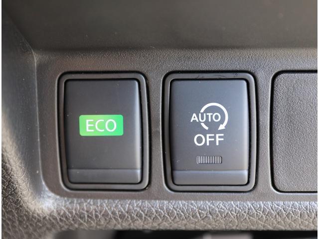 ガソリン節約アイドリングストップ&エコモードスイッチ!