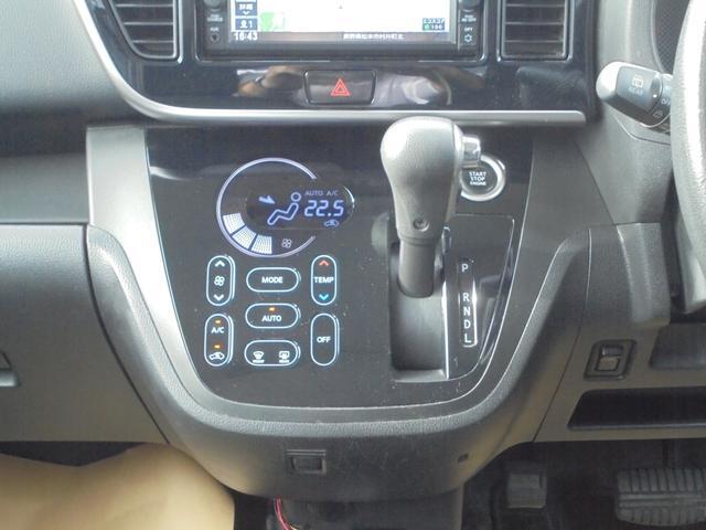 タッチパネル式オートエアコン操作簡単快適ドライブ