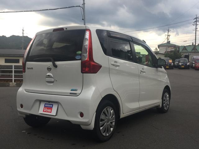 「日産」「デイズ」「コンパクトカー」「長野県」の中古車2