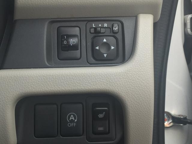 「日産」「デイズ」「コンパクトカー」「長野県」の中古車15