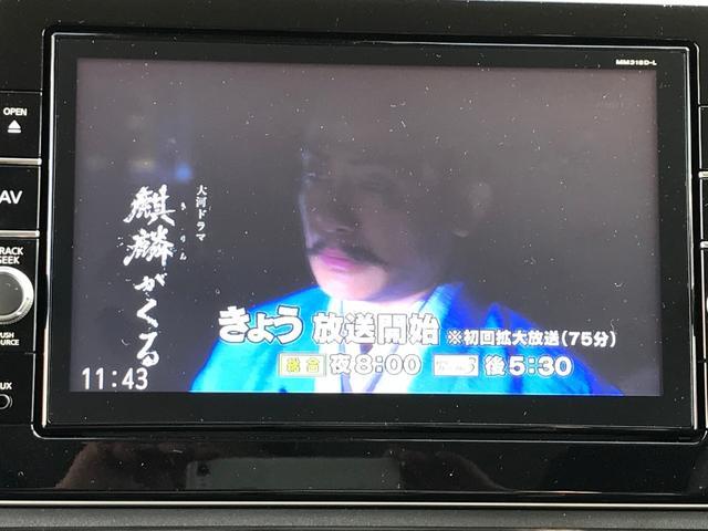 「日産」「デイズ」「コンパクトカー」「長野県」の中古車25