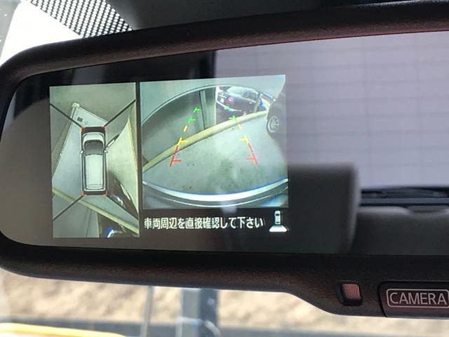 「日産」「デイズ」「コンパクトカー」「長野県」の中古車26