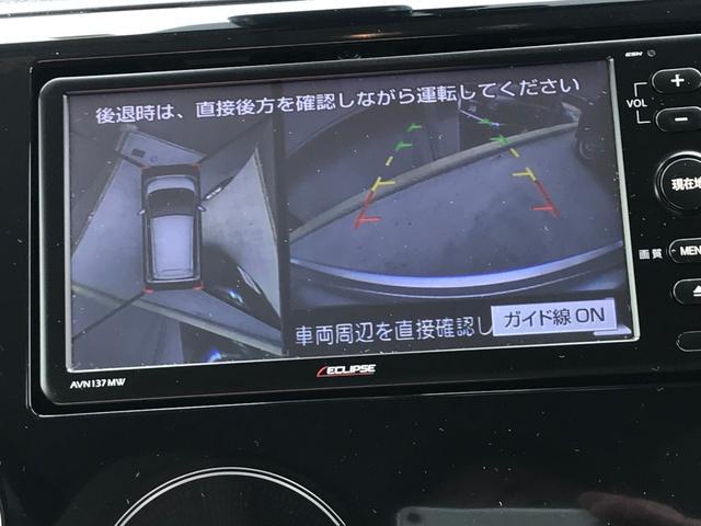 「日産」「デイズ」「コンパクトカー」「長野県」の中古車27