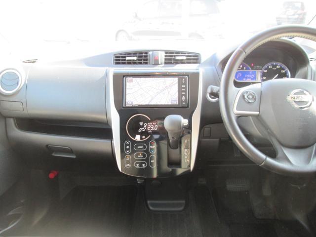 ハイウェイスターG ターボ 4WD 社外ナビ AVM付(16枚目)