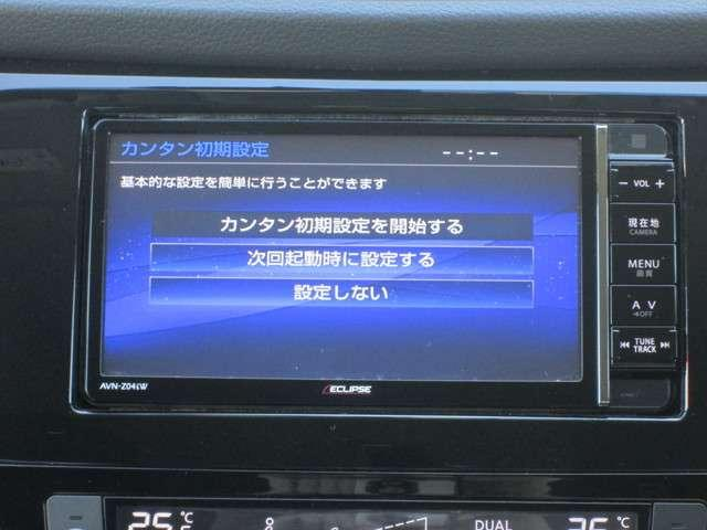 「日産」「エクストレイル」「SUV・クロカン」「長野県」の中古車18