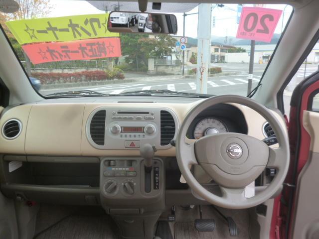 「日産」「モコ」「コンパクトカー」「長野県」の中古車12