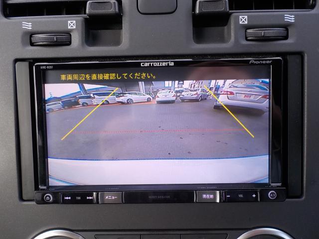 S ワンオーナー メモリーナビ・TV バックカメラ(10枚目)