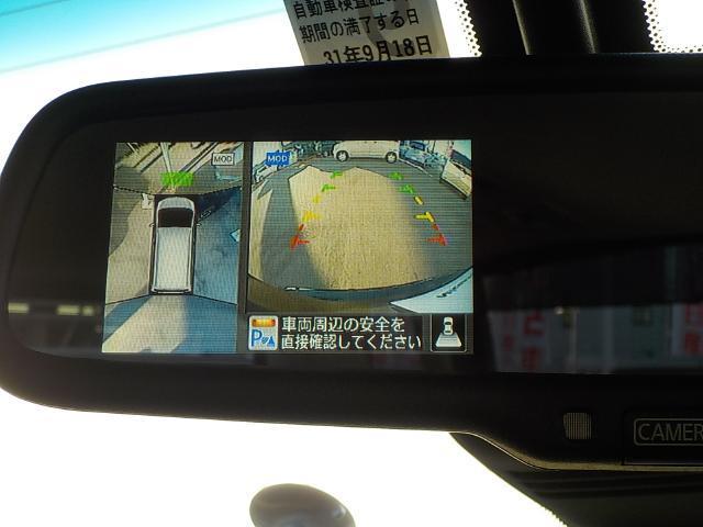 「日産」「セレナ」「ミニバン・ワンボックス」「長野県」の中古車16