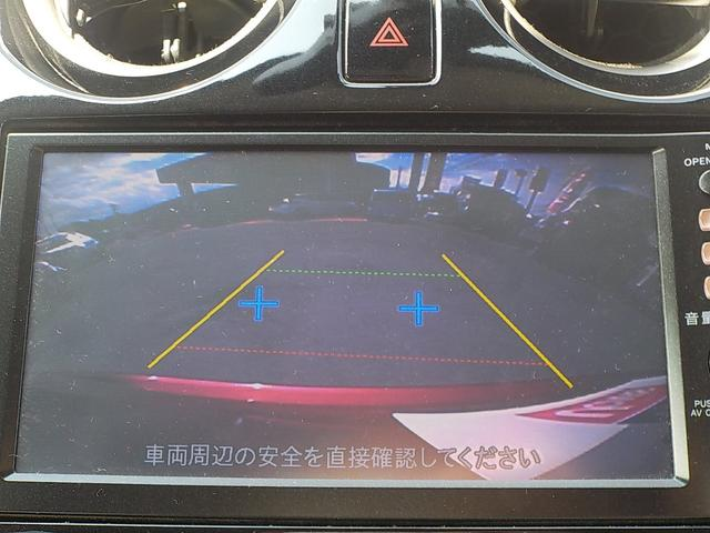 X DIG-S ワンオーナー メモリーナビTV バックカメラ(9枚目)