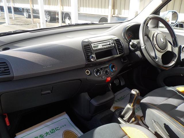 「日産」「マーチ」「コンパクトカー」「長野県」の中古車7