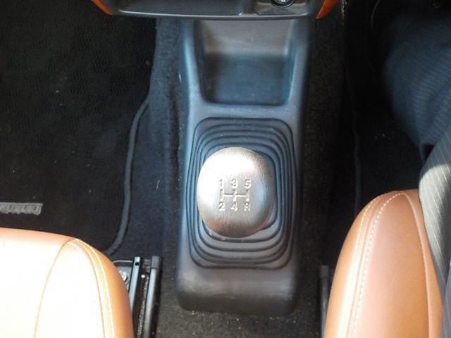 ランドベンチャー ターボ 4WD(11枚目)