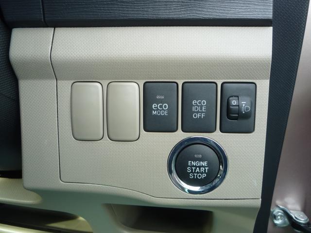 「スバル」「ステラ」「コンパクトカー」「長野県」の中古車7