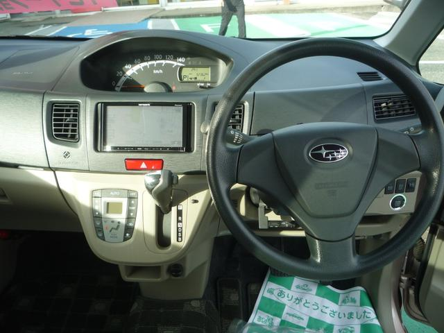 「スバル」「ステラ」「コンパクトカー」「長野県」の中古車11