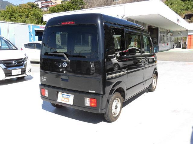 「日産」「NV100クリッパー」「軽自動車」「長野県」の中古車8