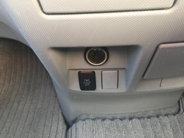 トヨタ エスティマ アエラス 両側電動スライドドア メモリーナビ ダウンサス