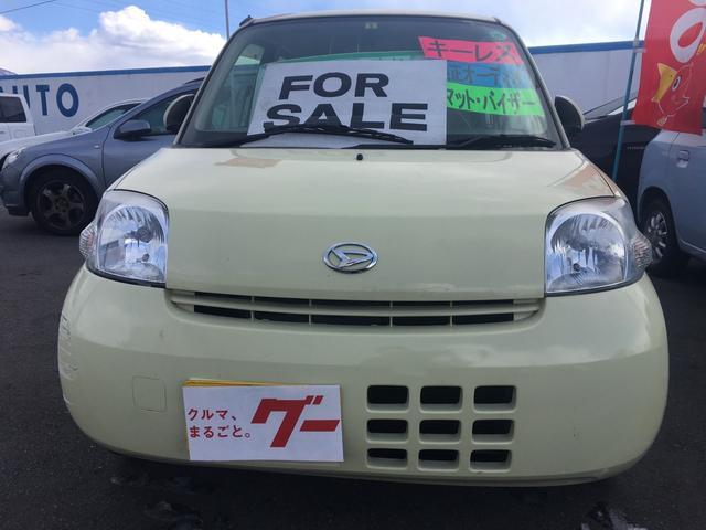 注文販売承っております!お探しのお車が在庫や店頭にない場合はお気軽にお申し付け下さい!