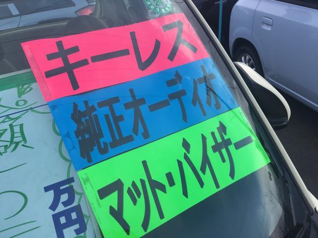 ☆県内陸送無料☆県外の方はご相談下さい!!