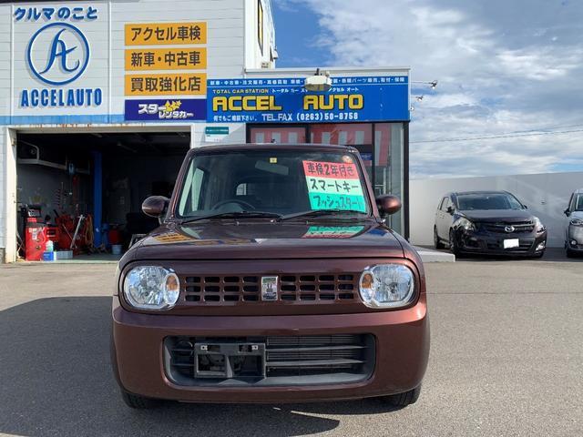 G スマートキー 軽自動車 マルーンブラウンパール車検整備付(3枚目)