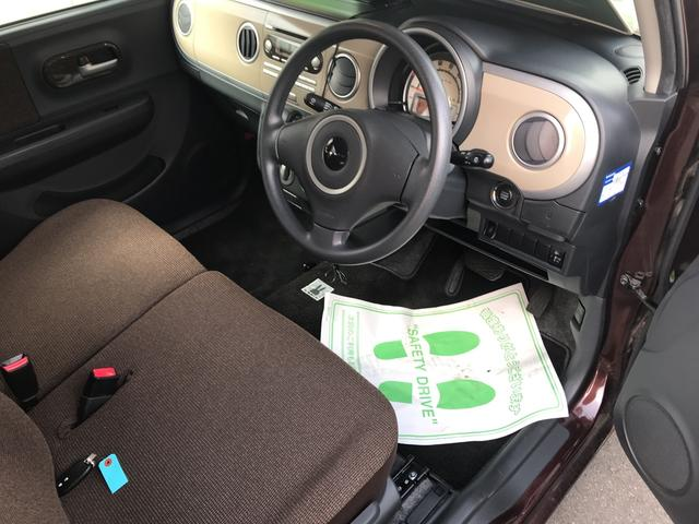 G スマートキー 軽自動車 マルーンブラウンパール車検整備付(6枚目)