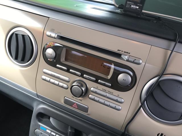 G スマートキー 軽自動車 マルーンブラウンパール車検整備付(10枚目)