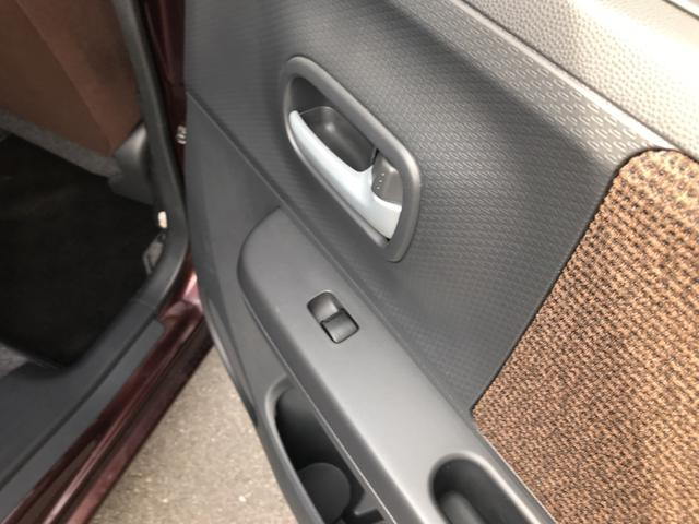 G スマートキー 軽自動車 マルーンブラウンパール車検整備付(15枚目)