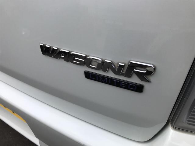 FT-Sリミテッド 軽自動車 パールホワイト キーレス(18枚目)