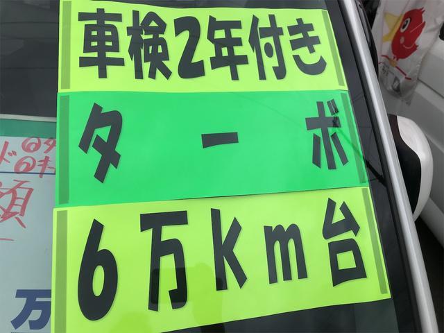FT-Sリミテッド 軽自動車 パールホワイト キーレス(19枚目)
