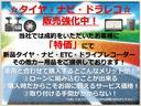 X SDナビ ワンセグ ETC(28枚目)