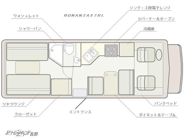 「フォード」「フォード」「クーペ」「長野県」の中古車2