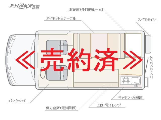 「ヒュンダイ」「ヒュンダイ」「その他」「長野県」の中古車2