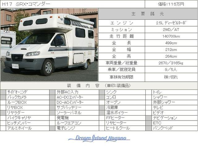 「ヒュンダイ」「ヒュンダイ」「その他」「長野県」の中古車3