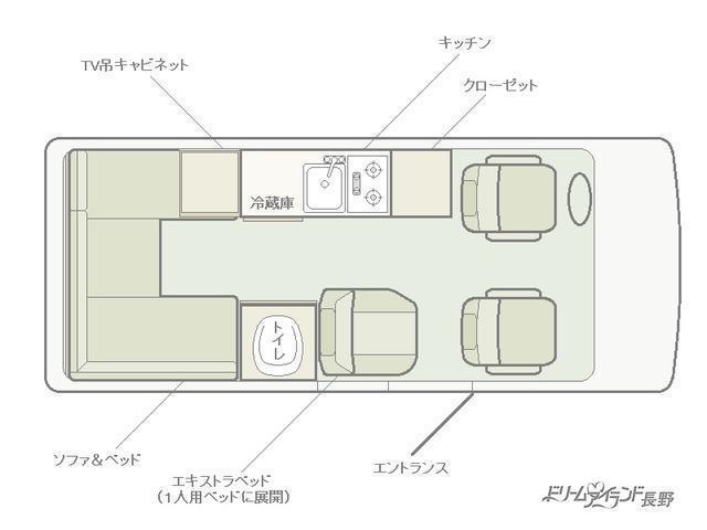「ダッジ」「ダッジバン」「ミニバン・ワンボックス」「長野県」の中古車3