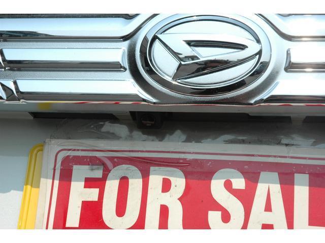 スマートフォン・Gooアプリでご覧のお客様は、LINEにて簡単にお問い合わせ頂けます♪お気軽にお問い合わせ下さい♪