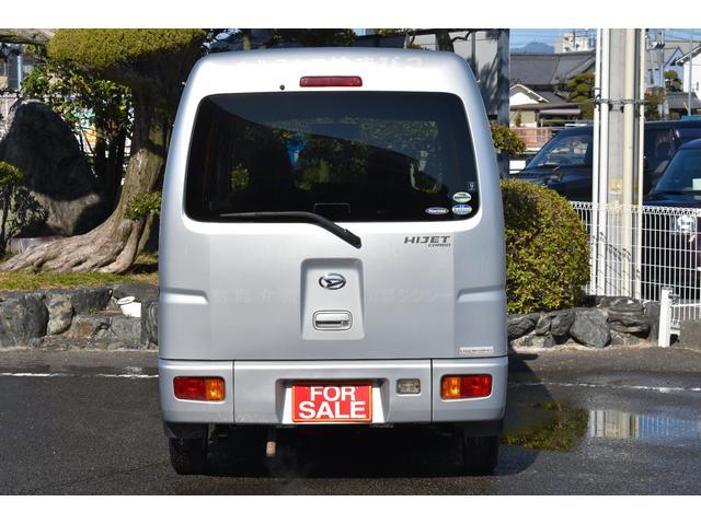 福祉車両 スローパー(11枚目)