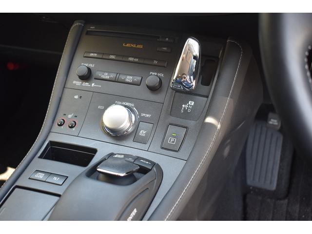 レクサス CT バージョンL ブラックレザー オプションアルミ モダリスタ