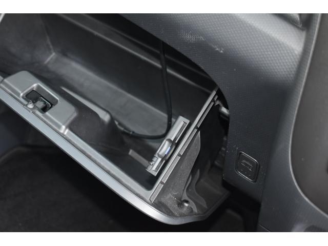 S 両側電動スライド ナビ 禁煙 ワンオーナー(13枚目)