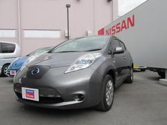 リーフS 100%電気自動車
